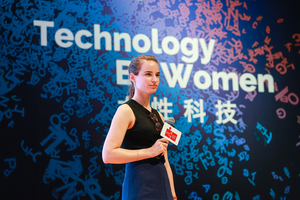 2015:The 1st global tech competition for female founders